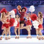 Disney´s High School Musical