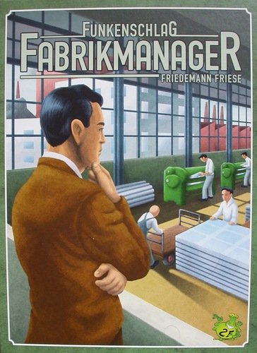 Fabrikmanager