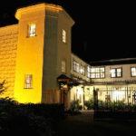 Noční prohlídky na zámku Slatiňany