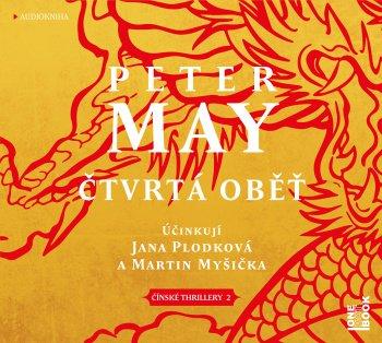 Peter May - Čtvrtá oběť
