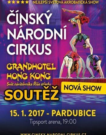 SOUTĚŽ o vstupenky na Čínský národní cirkus do Pardubic