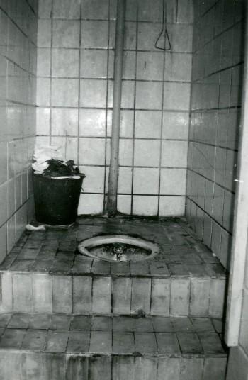 Sovětská toaleta
