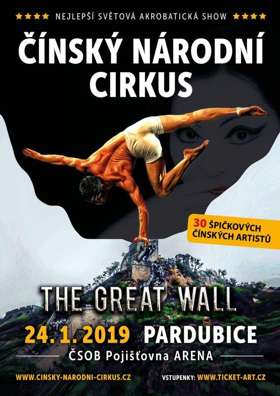 Čínský Národní Cirkus plakát